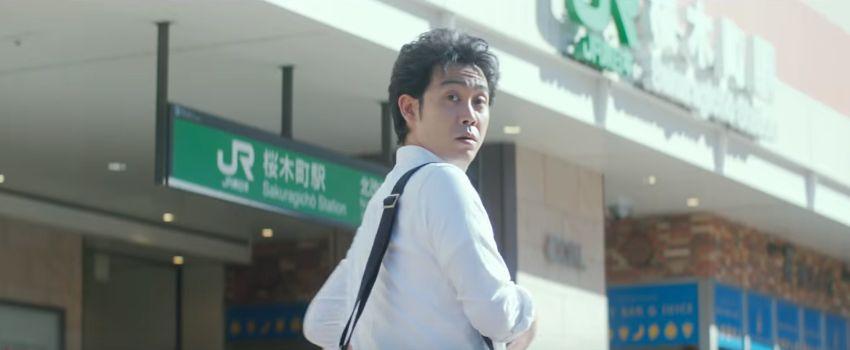 桜木町駅前で待ち合わせする店長