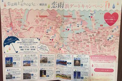 恋雨横浜デートキャンペーンのマップ
